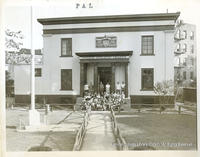 PAL Youth Center