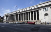 Farley Post Office, 8th Avenue between 31st and 32nd Streets, Eighth Avenue façade from 33rd Street.