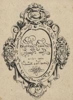 Anna Hau Bookplate