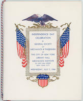 GSMT Independence Day Program, 1954