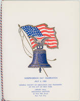GSMT Independence Day Program, 1952