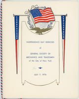 GSMT Independence Day Program, 1976