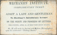 Ticket to Lecture