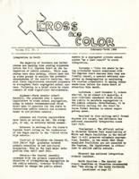 Cross and Color Volume III, N. 1 February-March 1955
