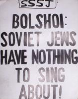 Bolshoi: Soviet Jews have nothing to sing about!