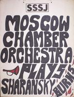 Moscow Chamber Orchestra plays, Sharansky burns