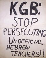 KGB: stop persecuting unofficial Hebrew teachers