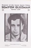Prisoner of the Soviet secret police - Semyon Gluzman