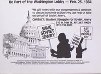 Be part of the Washington Lobby - Feb. 23, 1984