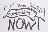 From Moscow to Jerusalem now!